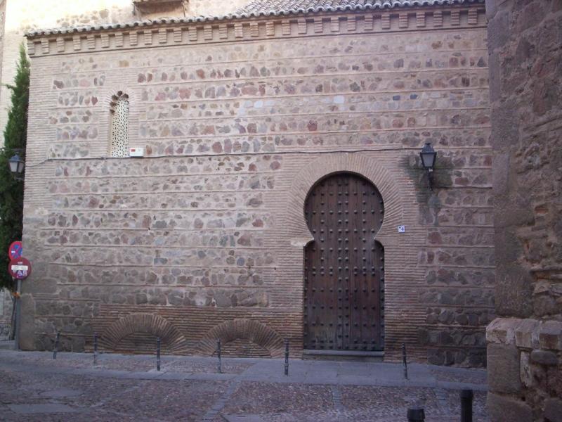 Museo de los Concilios y Cultura Visigoda en Toledo